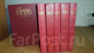 Гюго. Собрание сочинений в 6-ти томах