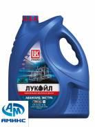 Лукойл. Вязкость 15W-40, полусинтетическое