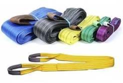 Производство стропов канатных и текстильных! Низкие цены