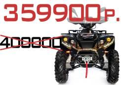 Linhai-Yamaha 500. исправен, есть птс, без пробега. Под заказ