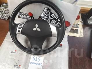 Руль. Mitsubishi Outlander
