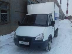 ГАЗ Газель. Газель (изотермический фургон), 2 890 куб. см., 1 400 кг.