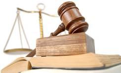 Продажа готового бизнеса Юридическая компания