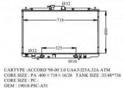 Радиатор охлаждения двигателя. Honda Inspire, E-UA3 Honda Saber, E-UA3 Honda Zest