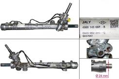 Рулевая рейка. Dacia Lodgy Renault Dokker Renault Logan Двигатели: K7M, H5F, K9K