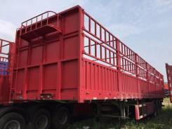 Yangjia LHL9401CXY, 2014. Полуприцеп-фура для перевозки грузов(видеозвонок), 60 000 кг.