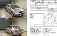 Глушитель. Toyota: Corolla, Corolla Fielder, Allex, WiLL VS, Corolla Spacio, Corolla Runx Двигатели: 1NZFE, 2NZFE, 3ZZFE