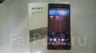 Sony Xperia. Новый