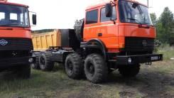 Урал 5323-010-011. Ивеко УРАЛ - 5323, 3 000 куб. см., 30 000 кг.
