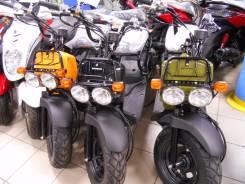 Honda NPS 50 Zoomer. 50куб. см., исправен, без птс, без пробега
