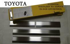 Накладка на порог. Toyota: Corolla, iQ, Yaris, RAV4, Verso, Hilux, Aygo, Fortuner, Urban Cruiser, GT 86, Auris, Avensis, FJ Cruiser, Prius