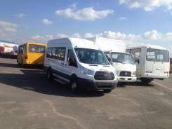 Ford Transit Shuttle Bus. 19+3 SVO, 2 200 куб. см., 22 места