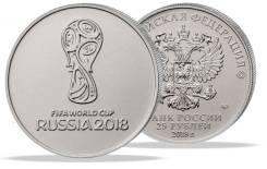 Праздничные цены = Футбол 2018 - 25 рублей = с 1 рубля короткий =. Под заказ