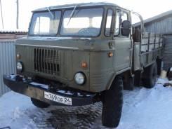 ГАЗ 66. Продам газ66, 3 000 куб. см., 3 000 кг.