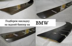 Накладка на бампер. BMW: X3, X6, M5, 1-Series, X1, X5 Двигатели: M57D30, M54B25, M54B30
