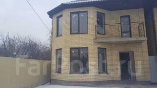 Продается дом. ул.бульварная 154, р-н прикубанский, площадь дома 117 кв.м., централизованный водопровод, электричество 16 кВт, отопление централизова...