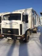 Купава МАЗ. МАЗ 5731 Купава, 11 150 куб. см., 8 000 кг.