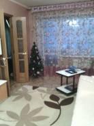 2-комнатная, улица Карла Маркса 13. центр, частное лицо, 44 кв.м.