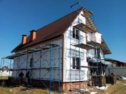 Монтаж/ремонт фасада, кровли, водостоков