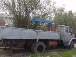 ЗИЛ. Срочно Срочно. Продается грузовик Зил Манипулятор Обмен., 6 000 куб. см., 6 000 кг.