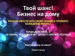 Менеджер-консультант. Менеджер. NL internatianal. Новороссийск