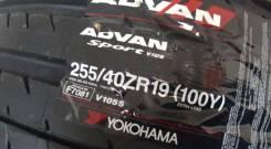 Yokohama Advan Sport V105S. Летние, 2016 год, без износа, 1 шт