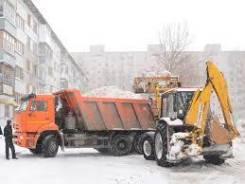 Уборка и вывоз снега!