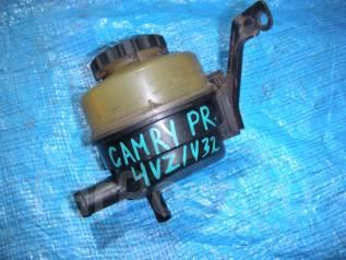 Бачок гидроусилителя руля. Toyota Camry Prominent, VZV30, VZV33, VZV32, VZV31 Двигатели: 4VZFE, 1VZFE