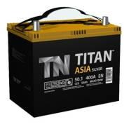 Titan. 50 А.ч., производство Россия