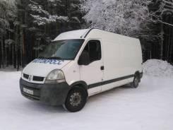 Renault Master. Подается грузовой фургон , 2 400 куб. см., 1 500 кг.