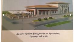 Продам участок для строительства кафе или магазина. 700 кв.м., собственность, электричество, вода, от агентства недвижимости (посредник)
