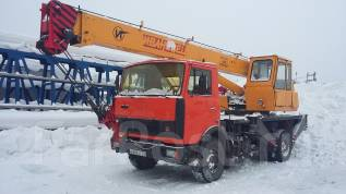 Ивановец КС-35714. Кран 14 тон, 13 000 куб. см., 14 000 кг., 14 м.