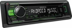 Kenwood KDC-110UG