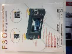 3 Автомобильный видео регистратор с двумя объективами