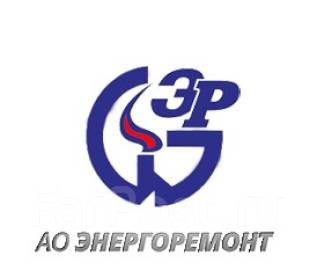 """Кладовщик. АО """"Энергоремонт"""". Улица Снеговая 24"""