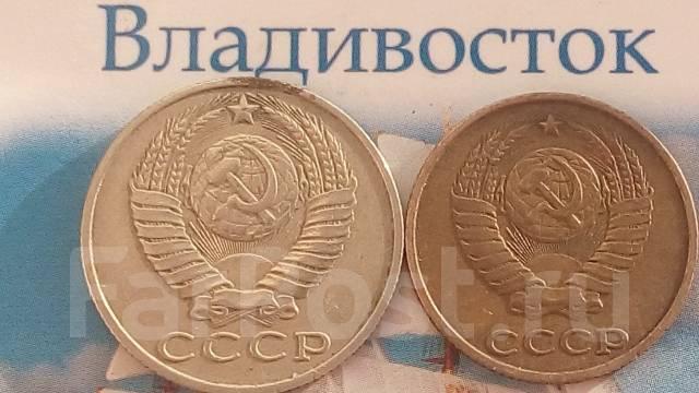 1986 15 копеек константиновский рубль 1825 года цена оригинал