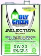 Moly Green. Вязкость 0W-20, гидрокрекинговое