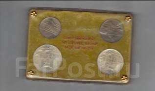 Пустая коробка от набора тайваньских монет
