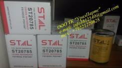 11LB-20310 FS19532 11E1-70230 FS1242. Doosan Hyundai