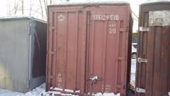 Продаю пятитонный контейнер!. р-н Октябрьский