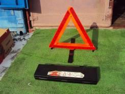 Кнопка включения аварийной остановки.