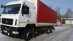 МАЗ. Продам 6312B9-470-010, 4 500 куб. см., 15 000 кг.