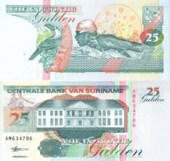 Гульден Суринамский. Под заказ