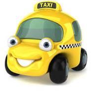 Услуги Такси по Приморскому краю(Уссурийск)