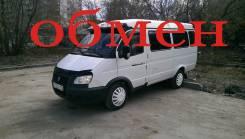 ГАЗ 322132. турбодизель, 2 800 куб. см., 12 мест