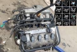 Двигатель Audi A4 B6 1.8 BFB 163 л. с.