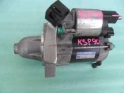 Стартер. Toyota Vitz, KSP90, KSP130 Toyota Yaris, KSP90 Toyota Belta, KSP92 Двигатель 1KRFE