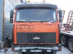 МАЗ 551605-280. Продам грузовик, 247 куб. см., 30 000 кг.
