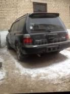 Subaru Forester. Продам документы Субару форестер