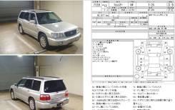 Амортизатор двери багажника. Subaru Forester, SF5, SF9 Двигатели: EJ205, EJ254, EJ201